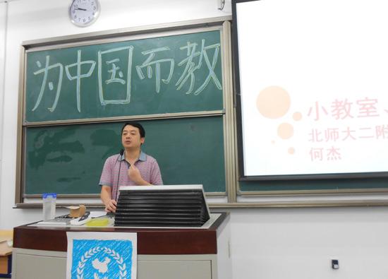 中学教师雾霾停课期间给学生写信:心疼北京
