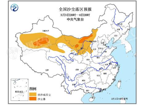 今年首个沙尘暴预警发布:南疆盆地内蒙古受扰