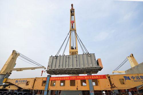 """中国参与""""人造太阳""""计划 自主设计超大件正式发运"""